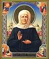 Икона: Св. блаженная старица Матрона