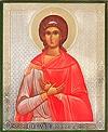 Икона: Св. мученица Любовь