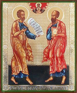 Икона: Свв. Апостолы Пётр и Павел - 2