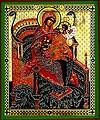"""Икона: образ Пресвятой Богородицы """"Гора Нерукосечная"""""""