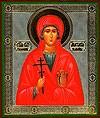 Икона: Св. мученица Анастасия