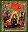 Икона: Огненное восхождение Илии пророка