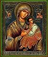 """Образ: """"Страстная"""" икона Пресвятой Богородицы"""