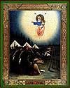 Икона: Явление Божией Матери на Войне
