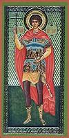 Икона: Св. мученик Уар