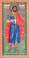 Икона: Св. мученик Анатолий