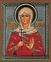 Икона: Святая мученица Галина