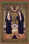Икона: Преподобные мученицы Елизавета и инокиня Варвара