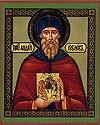 Икона: Преподобный Андрей Рублев иконописец