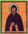 Икона: Святой благоверный князь Игорь Черниговский