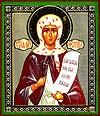 Икона: Святая мученица Фотина