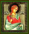 Икона: Св. мученица Руфина
