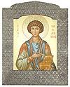 Икона: Св. Великомученик и целитель Пантелеимон - 6