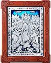 Икона: Воскресение Христово - А62-3