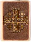 Обложка для паспорта - 3