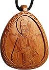Медальон с иконкой №1