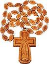 Крест священника наперсный - 261