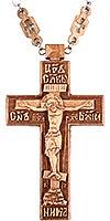 Крест наперсный № N7