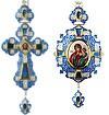 Набор для архиерея (крест и панагия) №66
