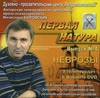 """DVD Боровских В. Выпуск №4 """"Неврозы"""""""