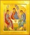 """Икона """"Св. Троица"""""""