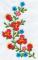 """Мастерская """"Православное узорье"""", вышивка: Цветочный узор, украшающий переднюю часть сорочки."""