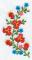 """Мастерская """"Православное узорье"""", вышивка: Цветочный узор, украшающий переднюю часть сорочки с павлинами (детский размер)."""