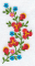 """Мастерская """"Православное узорье"""", вышивка: Зеркальное отображение цветочного узора, украшающего переднюю часть сорочки с павлинами (детский размер)."""