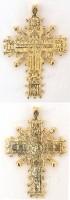 Православный нательный крест №14