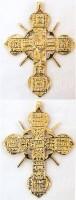 Православный нательный крест №15