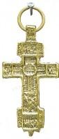 Православный нательный крест №24