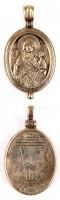 Православный нательный мощевик: Икона Пресв. Богородицы Иверская