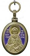 Православный нательный мощевик: Преп. Сергий Радонежский чудотворец