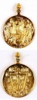 Православный нательный образок: №36