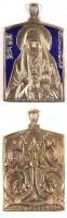 Православный нательный образок: Св. мученица В.К. Елисавета