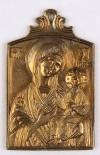 Православный нательный образок: №110