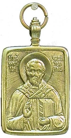 Православный нательный образок: Свят. Николай Чудотворец