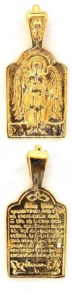 Православный нательный образок: Св. Ангел-Хранитель