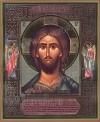 Икона: Господь Вседержитель с предстоящими