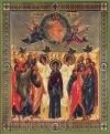 Икона: Вознесение Господне