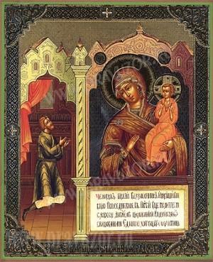 """Икона: образ Пресвятой Богородицы """"Нечаянная Радость"""""""