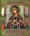 """Икона: образ Пресвятой Богородицы """"Умягчение злых сердец"""" с предстоящими"""