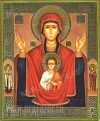 "Икона: Пресвятая Богородица ""Абалацкая"""