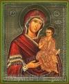 """Образ: """"Чирская"""" икона Пресвятой Богородицы"""