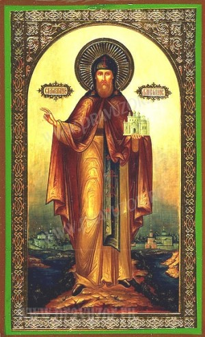 Икона: Преподобный благоверный князь Даниил Московский