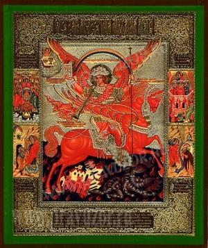 Икона: Св. Архистратиг Михаил