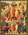 Икона: Воскресение Христово - 3