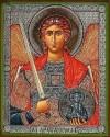Икона: Св. Архангел Михаил - 4
