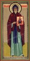 Икона: Преподобный Алипий иконописец