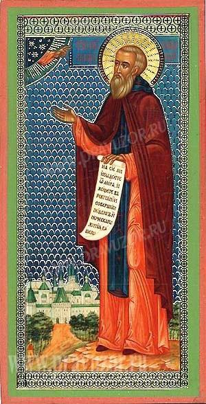 Икона: Преподобный Савва Сторожевский